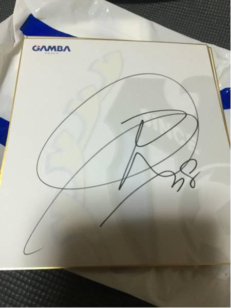 ガンバ大阪 堂安律選手サイン グッズの画像
