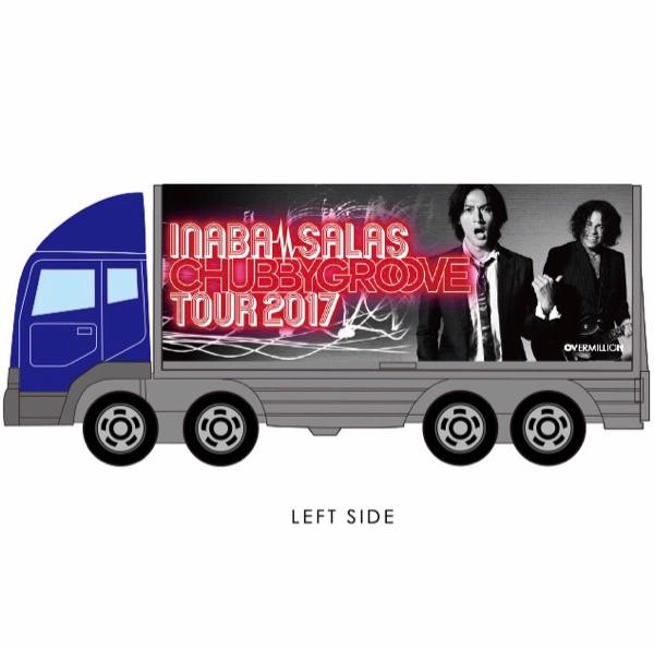 INABA / SALAS CHUBBY GROOVE TOUR 2017 ☆ ツアートラック 未開封新品 // 稲葉浩志 松本孝弘 B'z ライブグッズの画像