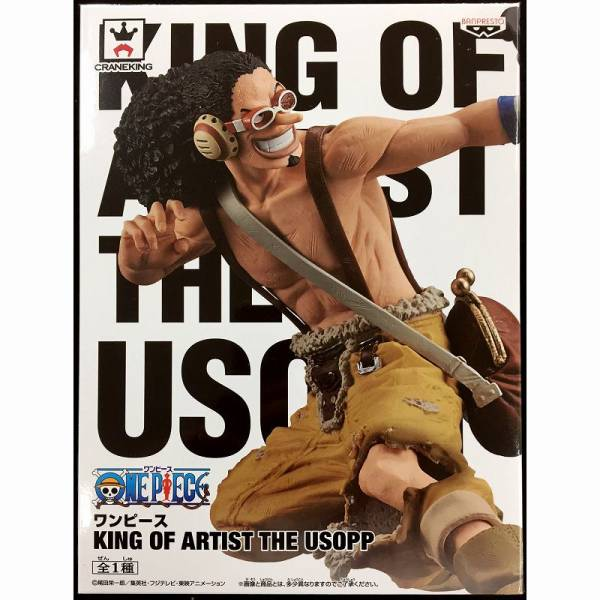 ワンピース KING OF ARTIST THE USOPP ウソップ プライズ 全1種