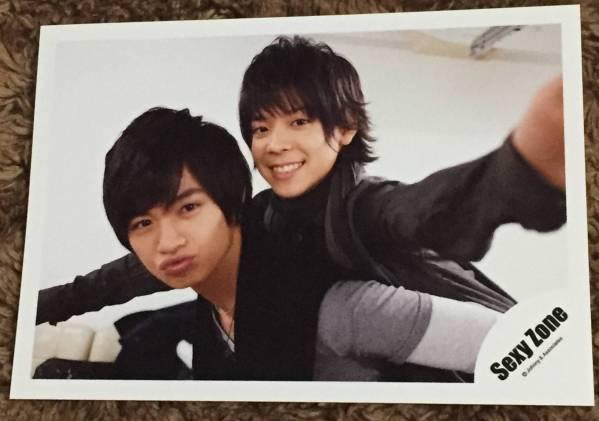 ★Sexy Zone セクゾ 中島健人・松島聡 公式写真 フォト 1枚 ★