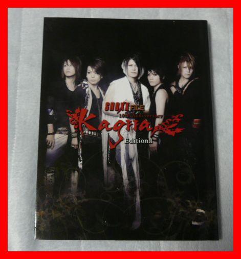 送料無料★Kagrra, カグラ/SHOXX FiLE Edition.1 グッズ初回fc★