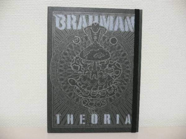 新品です!【BRAHMAN】ブラフマン THEORIA DVD ライブグッズの画像