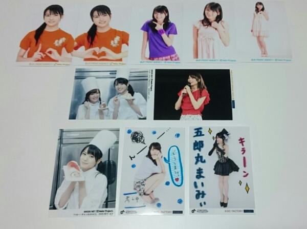 【10枚】 ℃-ute 矢島舞美 L 写真 ライブグッズの画像