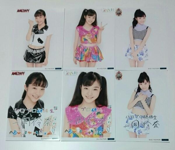 【6枚】 ハロプロ 研修生 一岡伶奈 写真 2L ライブグッズの画像
