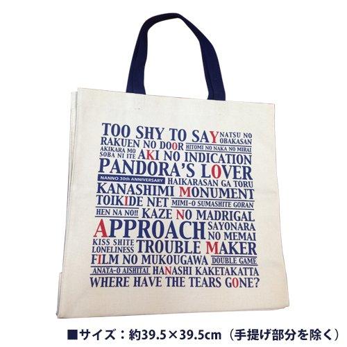 トートバッグ ■ 南野陽子 30th Anniversary コンサートグッズ