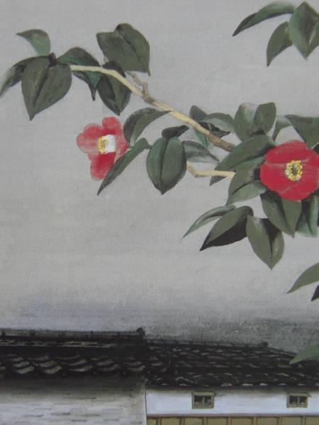 稗田 一穂、村郷訪春、希少画集画、新品額装付、状態良好_画像2