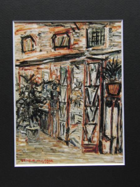 長谷川利行、カフェの入口、希少画集画、新品額装付、状態良好_画像3