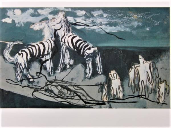 三岸節子、月夜の縞馬、希少画集画、新品額装付