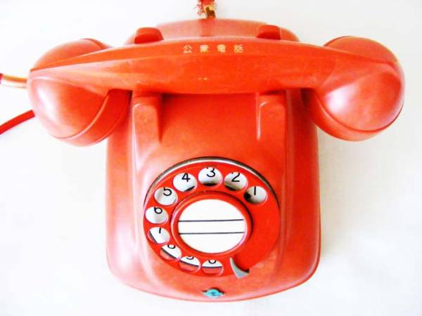 希少品! 『4号自動式委託公衆電話機』 ※公衆赤電話 本物保障_画像2