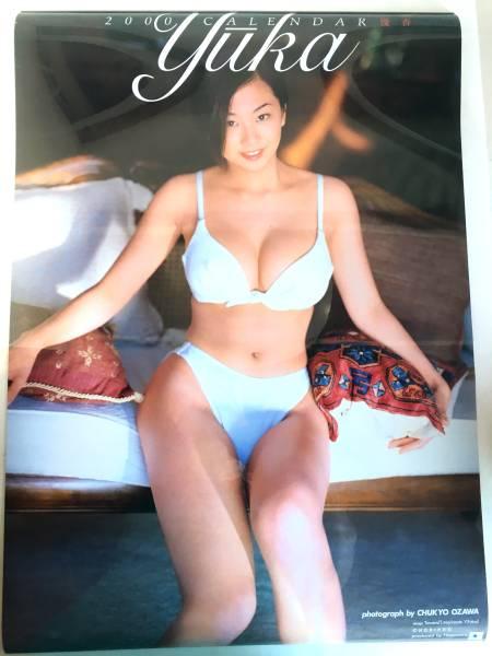 送料無料★優香 2000 水着 カレンダー グッズの画像