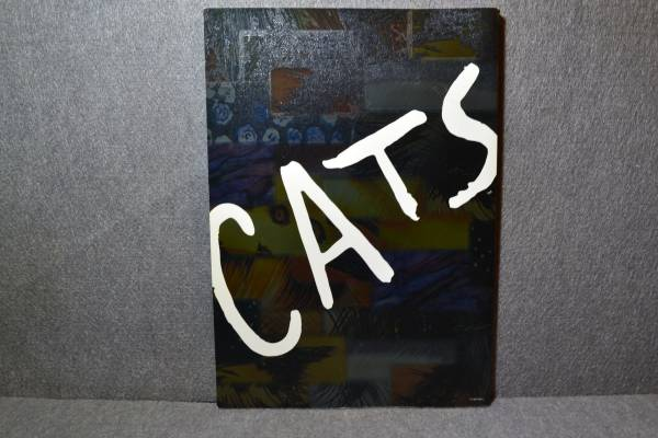 「CATS 劇団四季 キャッツシアター 2007年11月」 演劇パンフ
