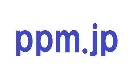 ppm.jp ドメイン譲渡します_画像1