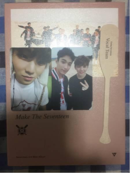 Going Seventeen CD ウジ Make The Seventeenトレカ
