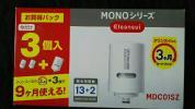 【新品】三菱レイヨン・クリンスイ交換用カートリッジ MDC01SZ