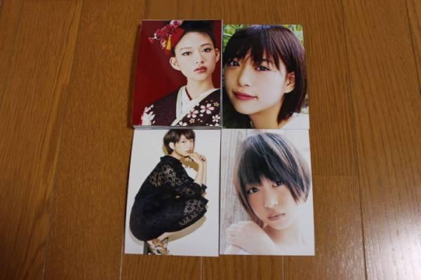 森川葵 Z-83 L版 50枚