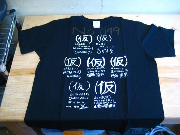 アップアップガールズ(仮) メッセージサインTシャツL No1新品