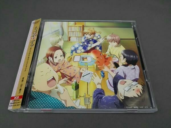 (アニメーション) TVアニメ ちはやふる2 オリジナル・サウンドト グッズの画像