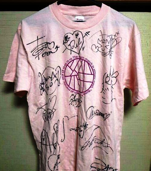 AKB48 チームA 2009大運動会 直筆サイン入り 絆Tシャツ