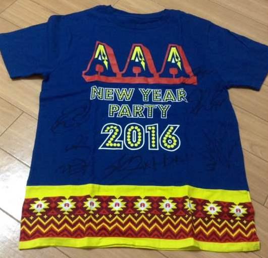 AAA トリプルエー メンバー 直筆サイン入り Tシャツ