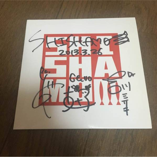shishamo 直筆サイン入り CD 廃盤 ライブグッズの画像