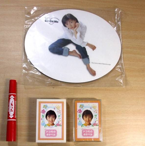広末涼子 NTTドコモ ノベルティ トランプ/マウスパッド