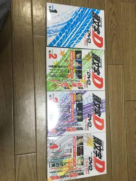 イニシャルD メモリアルDVD 1話~13話 first Stage グッズの画像
