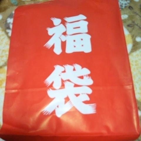 ★GOT7~ガットセブン福袋★K-ポップグッズ