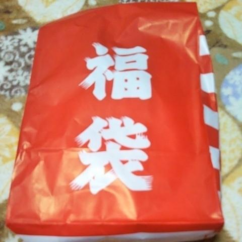 ★GOT7,スペシャル福袋★ ライブグッズの画像