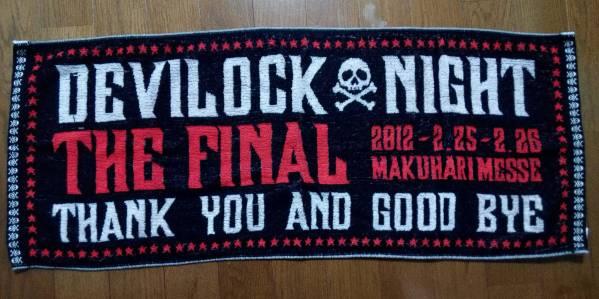 DEVILOCK NIGHT THE FINAL タオルマフラー タオル フェス ライブ デビロック