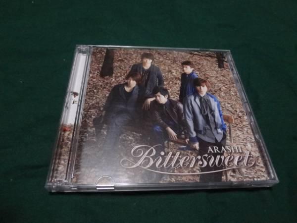 ■CD嵐「BITTERSWEET」初回限定盤■