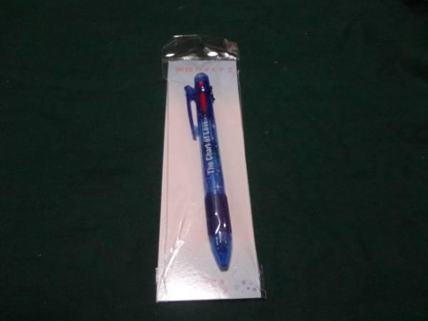 ■新品ボールペン桜井翔「神様のカルテ」■