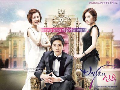 イ・ホンギ(FTISLAND)出演■韓国ドラマ「百年の花嫁」 ライブグッズの画像