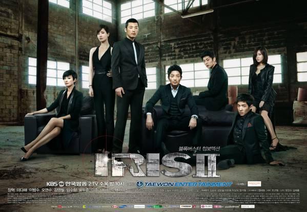 イジュン(mblaq)・ドゥジュン(beast)出演■ドラマ「IRIS2/アイリス2」 ライブグッズの画像