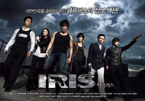 イ・ビョンヒョン/TOP(Bigbang)出演■韓国ドラマ「IRIS アイリス」 ライブグッズの画像