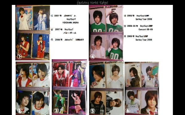 山田涼介 Hey!Say!JUMP コンサート クリアファイル 写真
