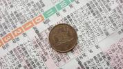 硬貨/メダル/コイン/NAGOYA/名古屋/日本/大量/1.4kg/スロット/ゲーム/パチンコ/ゲームセンター