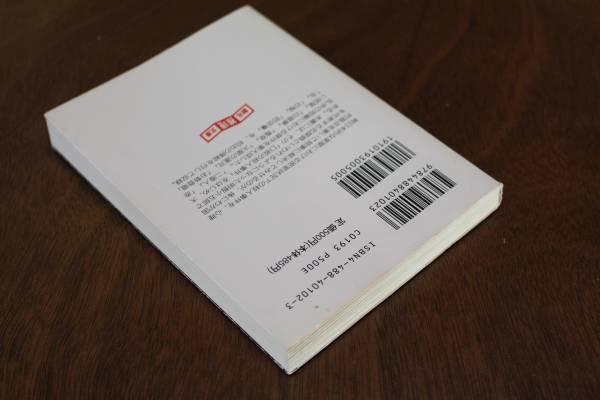 ■送料無料■D坂の殺人事件■文庫版■江戸川乱歩■