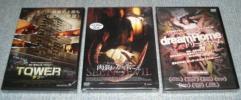★【肉鉤のいけにえ】【TOWER タワー】【ドリーム・ホーム】:未開封・セル専用DVDソフト3点