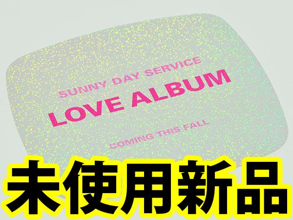 [限界最安値/未使用] SUNNY DAY SERVICE サニーデイサービス LOVE ALBUM ステッカー 曽我部恵一 田中貴 丸山晴茂 MIDI INC ROSE RECORDS