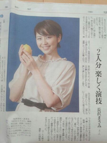 長澤まさみ 「2人分」楽しく演技 読売新聞インタビュー 2012
