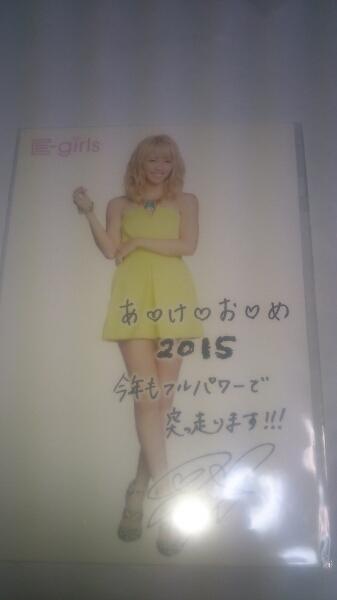 E-Girls Dream Ami 年賀状 印刷 グッズ アルバム 特典 2015