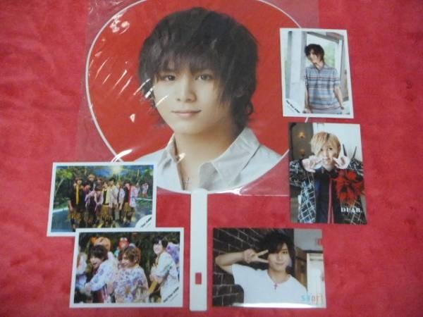 Hey!Say!JUMP/山田涼介/うちわ&写真 コンサートグッズの画像