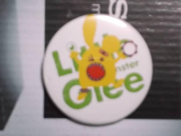 リトルグリーモンスター 缶バッチ(アサヒ 黄色) ライブグッズの画像