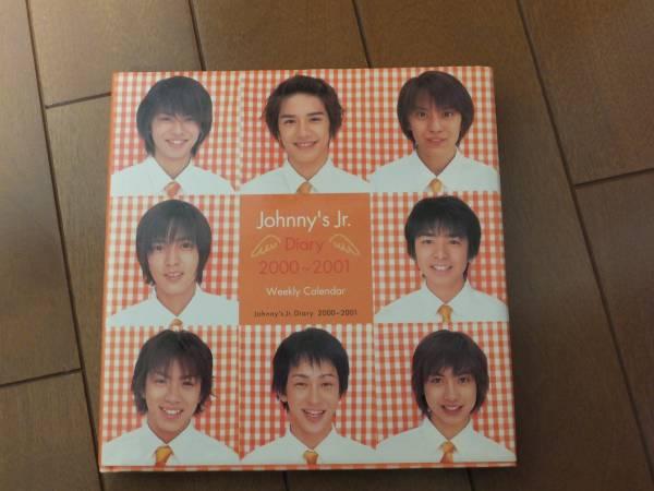 Johnny's Jr. Diary 2000-2001