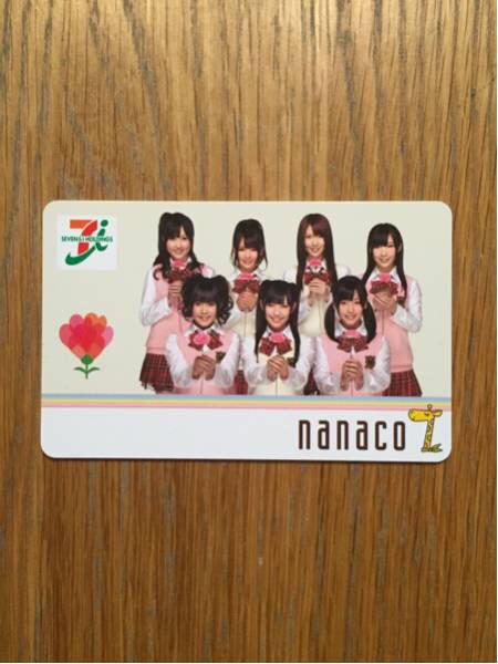 未使用 渡り廊下走り隊 nanaco カード AKB48 当選品 非売品 レア ライブグッズの画像
