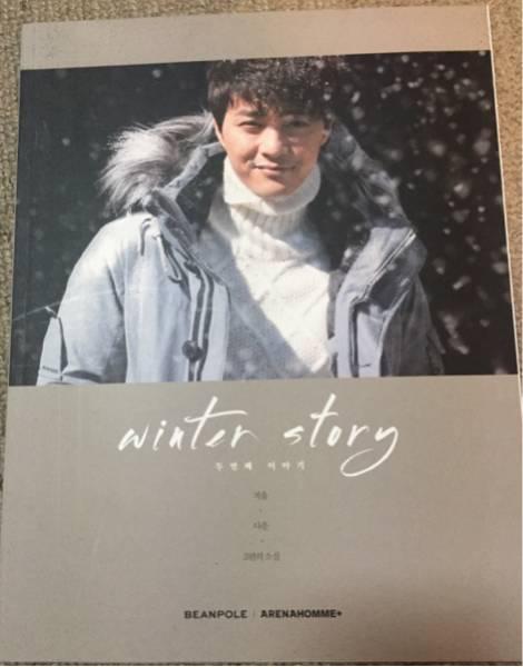 キム・ジフン 韓国正規冊子