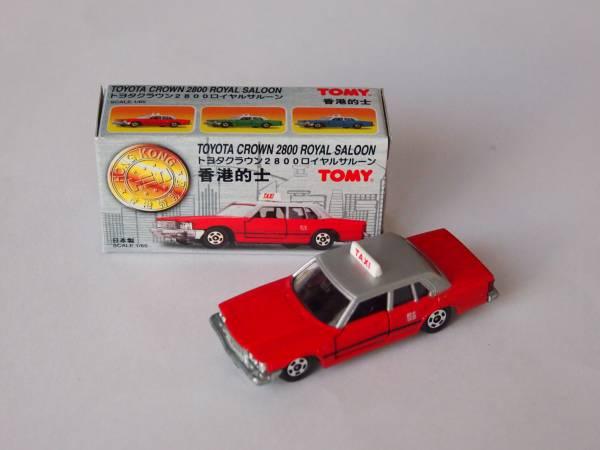 トミカ トヨタクラウン2800 香港的士 タクシー (赤)日本製