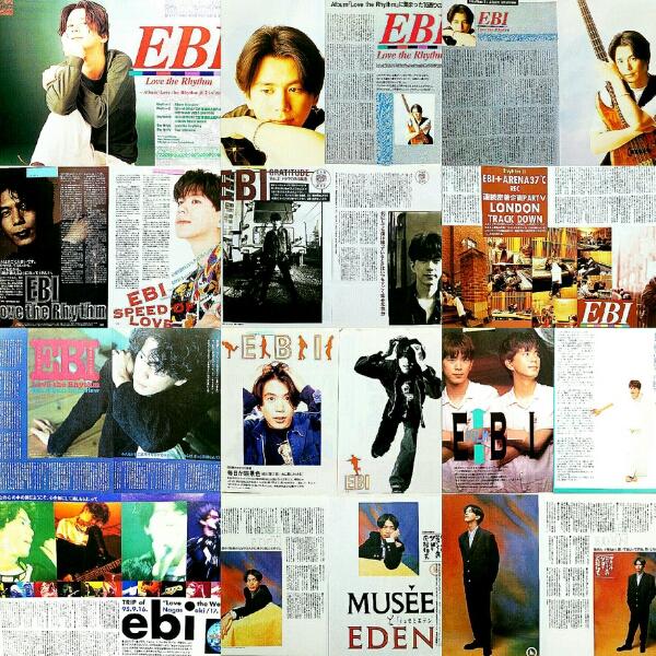 EBI/堀内一史/切り抜き 125ページ
