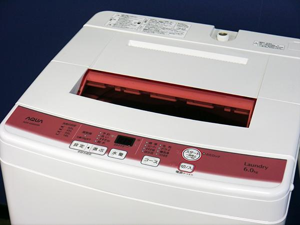 ◎美品 2016年製 AQUA 洗濯機6kg AQW-KS60D