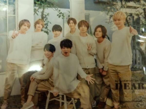 Hey!Say!JUMP dear 2016-2017 カウコン フォトセット 集合 コンサートグッズの画像